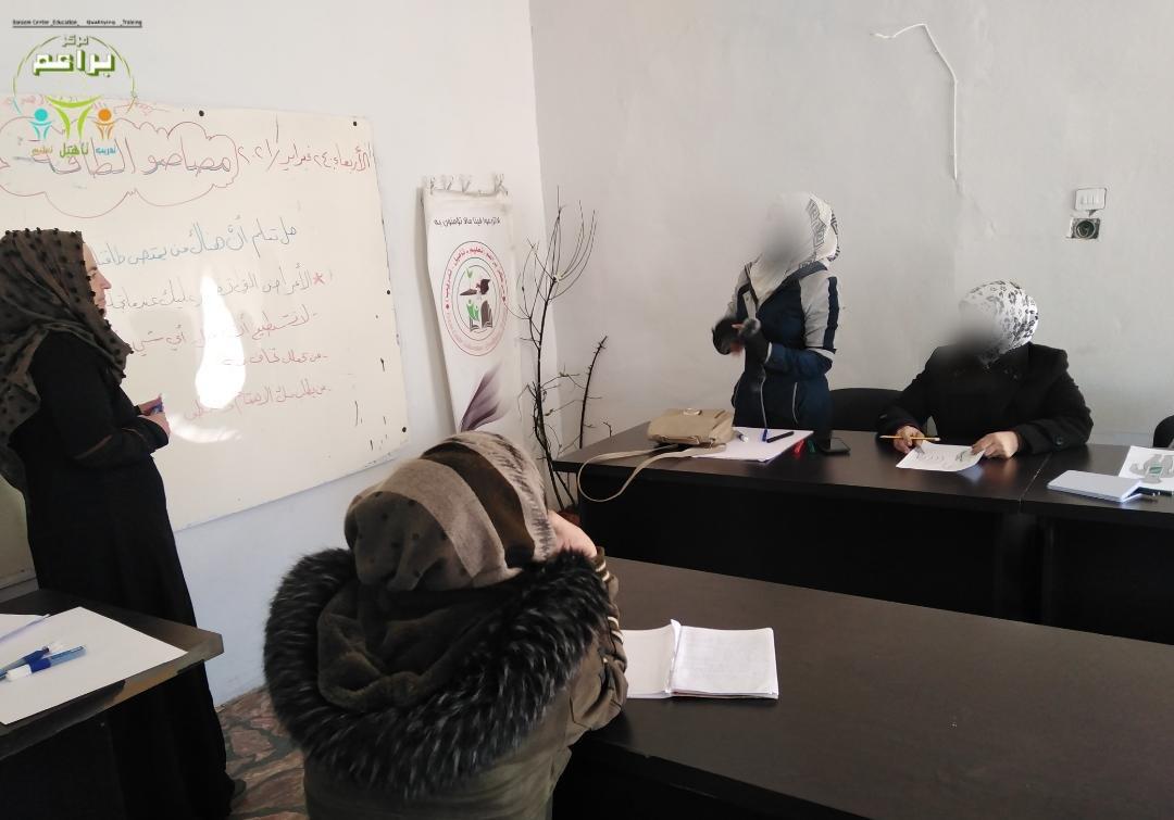 (Energy suckers) This activity was implemented at the headquarters of the Baraem Association on 24/2/2021  (ماصات الطاقة) تم تنفيذ هذا النشاط بمقر جمعية البراعم بتاريخ 24/2/2021